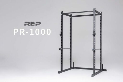 REP Fitness PR-1000 Power Rack
